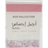 Perfume Ajmal Ihsass