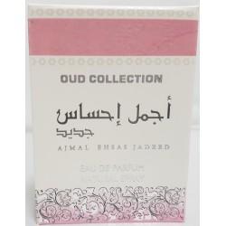 Parfüm AJMAL Ihsarse