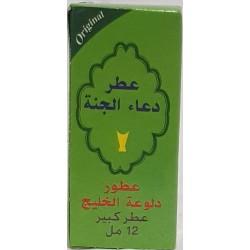Perfume Nabeel sem álcool