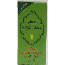 Parfum Douaa a janah  sans alcool