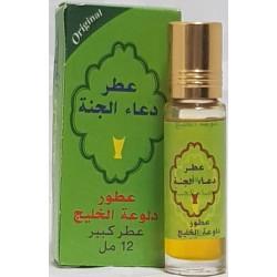 NABEER parfum zonder alcohol