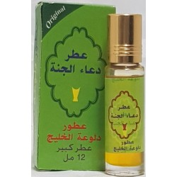 Perfume NABEER  without alcohol
