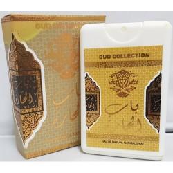 Bab al Hara fragrance