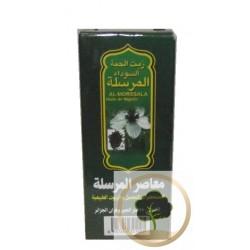 Çörek otu yağı - Al Morssala