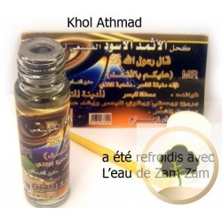 Хол Athmad
