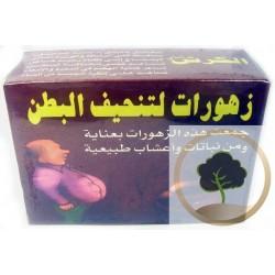 El té Al karch (Bajar de peso del vientre)