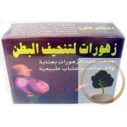 شاي للتخلص من البطن