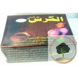 Thé al karch (le ventre) pour maigrir
