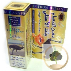 Crema di struzzo (Jamid Al-Asly)