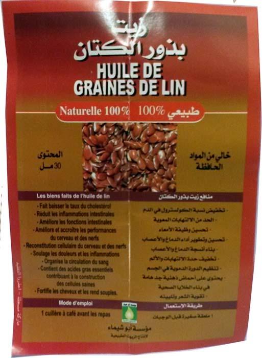Huile de Grain de Lin bio 30 ml
