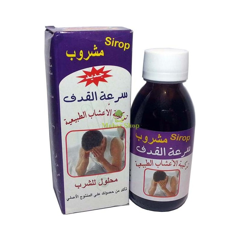 Syrup anti premature ejaculation